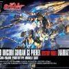 [213] HGUC 1/144 Unicorn Gundam 03 Phenex (Destroy Mode) (Narrative Ver.)