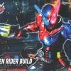 [Kamen Rider] Figure-rise Standard Masked Rider Build Rabbit Tank Form