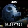 [Star Wars] Vehicle Model Series 013 - Death Star â…¡