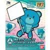 [19] HGPG 1/144 Petitgguy Divers Blue & Placard