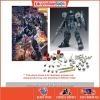 [Metal Part] MG 1/100 RGM-96X Jesta Metal Enhancement Part Set