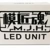 [M.J.H.] PG 1/60 LED Unit for Gundam Exia