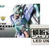 PG 1/60 Gundam Exia (With M.H.J. LED)
