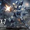 [Full Metal Panic] HG 1/60 ARX -7 Arbalest Ver. IV