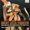 [Daban] MG 1/100 Gundam Gray Zeta Fighter III B Type Yellow Wolf