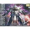 MG 1/100 Providence Gundam (G.U.N.D.A.M Edition)