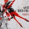 Daban MG 1/100 Gundam Astray Red Frame with Backpack Metal Build Alike Version