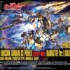 [216] HGUC 1/144 Unicorn Gundam 03 Phenex (Destroy Mode) (Narrative Ver.) [Gold Coating]