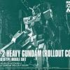 P-Bandai: HG 1/144 Heavy Gundam [Roll Out Color]