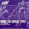 P-Bandai: HGAC 1/144 Leo [Space Type]
