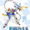 [Super Nova] 1/100 MG XXXG-01S Nataku Gundam (Blue)