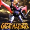 Bandai 1/144 Great Mazinger