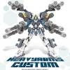 [Super Nova] 1/100 MG XXXG--01H2 Heavyarms Custom Gundam