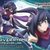 HGBD Figure-rise Standard Build Divers Diver Ayame