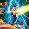 [Dragon Ball] Figure Rise Standard Super Saiyan God Vegito