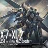 [Full Metal Panic] HG 1/60 Arbalest Ver.IV (Emergency Deployment Booster Equipment Ver.)