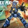 [000] LBX AX-00