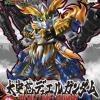 [19] SD Sangoku Soketsuden - Taishi Ci Duel Gundam