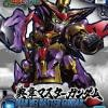 [26] SD Gundam Sangoku Soketsuden - Dian Wei Master Gundam
