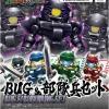 [28] SD Gundam Sangoku Soketsuden - Bug & BuDuiBing Set