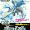 [Pokemon] Plastic Model Collection Select No.21 Series  Kyurem