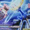 [Pokemon] Plastic Model Collection Xerneas & Diancie Set Set