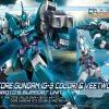 [006] HGBD:R 1/144 Core Gundam (G3 Color) & Veetwo Unit