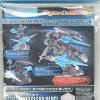 [Bandai] Figure-rise Effect Jet Effect (Clear Blue)