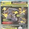 [Bandai] Figure-rise Effect Jet Effect (Clear Yellow)