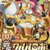 [SGT. FLOG][27] Keroro Gunso Plamo Collection 27 Yabui Kururu Robo