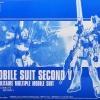 P-Bandai Exclusive: HG 1/144 Second V