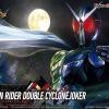 [Kamen Rider] Figure-rise Standard Masked Rider Double Cyclone Joker