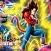 [Dragon Ball] Figure-rise Standard Super Saiyan 4 Vegeta (New Box Art Design)