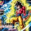 [Dragon Ball] Figure-rise Standard Super Saiyan 4 Son Goku (New Box art design)