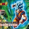 [Dragon Ball] Figure-rise Standard Super Saiyan God Super Saiyan Son Goku (New Box Art Design)