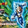 [Dragon Ball] Figure-rise Standard Super Saiyan God Super Saiyan Vegeta (New Box Art Design)