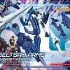[015] HGBC:R 1/144 Seltsam Arms