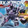 [015] LBX Xenon
