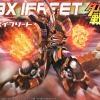 [016] LBX Ifrit