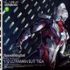 [Ultraman] Figure-rise Standard Ultraman Suit Tiga