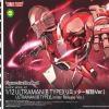 [Ultraman] Figure-rise Standard Ultraman (B Type) (Limiter Release Ver.)
