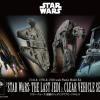 [Star Wars] Star Wars: The Last Jedi (Clear Vehicle Set)