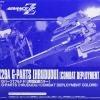 P-Bandai: HGUC 1/144 FF-X29A G-Parts [Hrududu] Deployment Colors