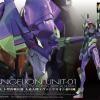 RG Multipurpose Humanoid Decisive Weapon, Artificial Human Evangelion Unit-01