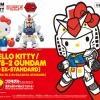 SD Ex-Standard Hello Kitty/RX-78-2 Gundam