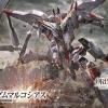 [040] HGIBO 1/144 ASW-G-35 Gundam Marchosias
