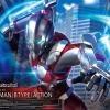 [Ultraman] Figure-rise Standard Ultraman [B Type] -Action-