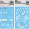 [Da Lin] Water Decal Mega Size Zaku II MS-06J