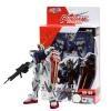 Tamashii Nations Gundam Universe GAT-X105 Strike Gundam