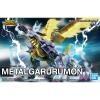 Figure-rise Standard Metal Garurumon (Amplified)